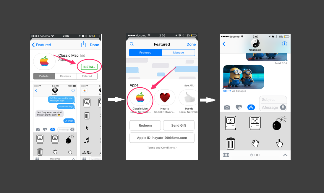 Appleの新しいMessagesで何ができるのか。