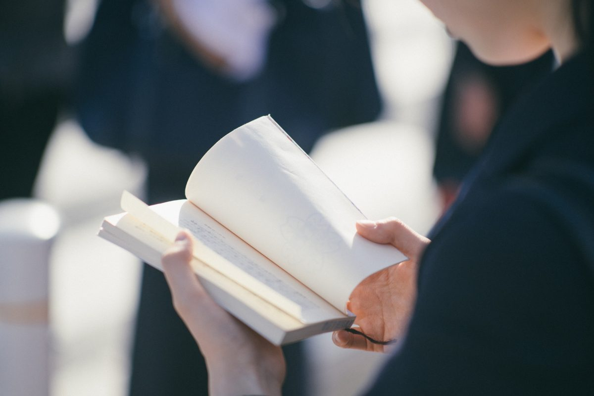 本を読むことから何が生まれるのか