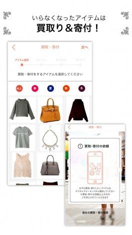 おしゃれコーデならコレにおまかせ☆ファッションをもっと楽しもう!の画像