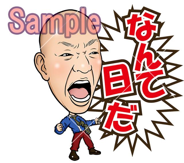似顔絵制作・似顔絵イベントの神田拓の画像