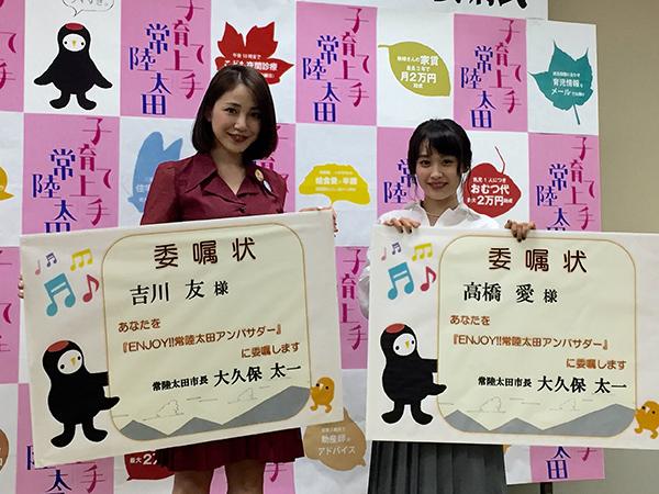 永遠のアイドル吉川友ちゃんを応援するのだ!Part302©2ch.netYouTube動画>29本 ->画像>63枚