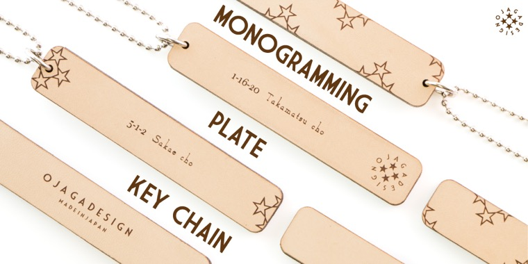 MONOGRAMMING PLATE KEY CHAIN