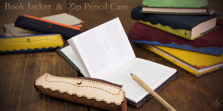 Book Jacket & Zip Pencil Case