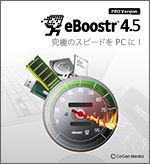 ebooster pro banner