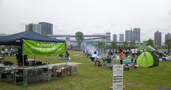 東京臨海広域防災公園 そなエリア東京バーベキューガーデン
