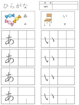 ドリルズ | 小学1年生 ・国語 の ... : 漢字ドリル 4年生 : 漢字
