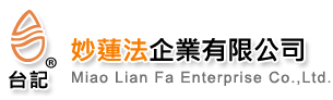 妙蓮法生技有限公司