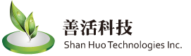 SHAN HUO 善活科技