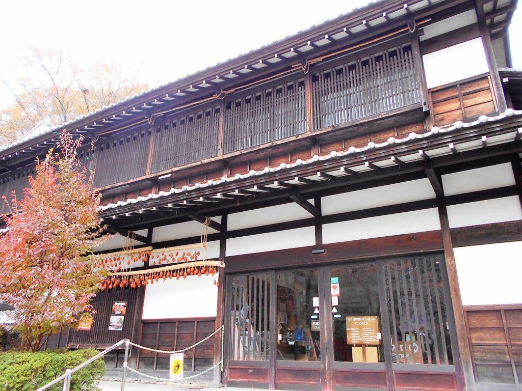 伝統工芸館