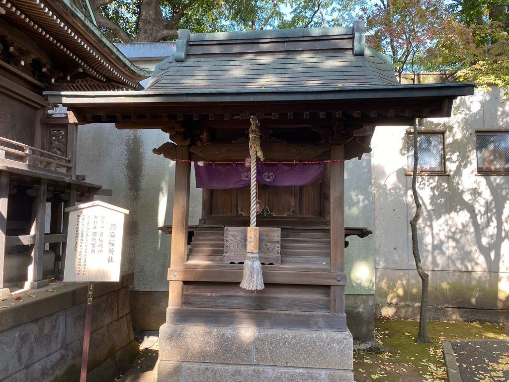 円海稲荷社
