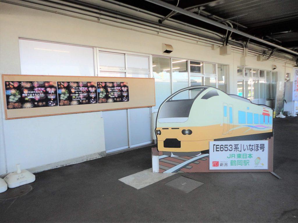鶴岡駅プラットフォーム