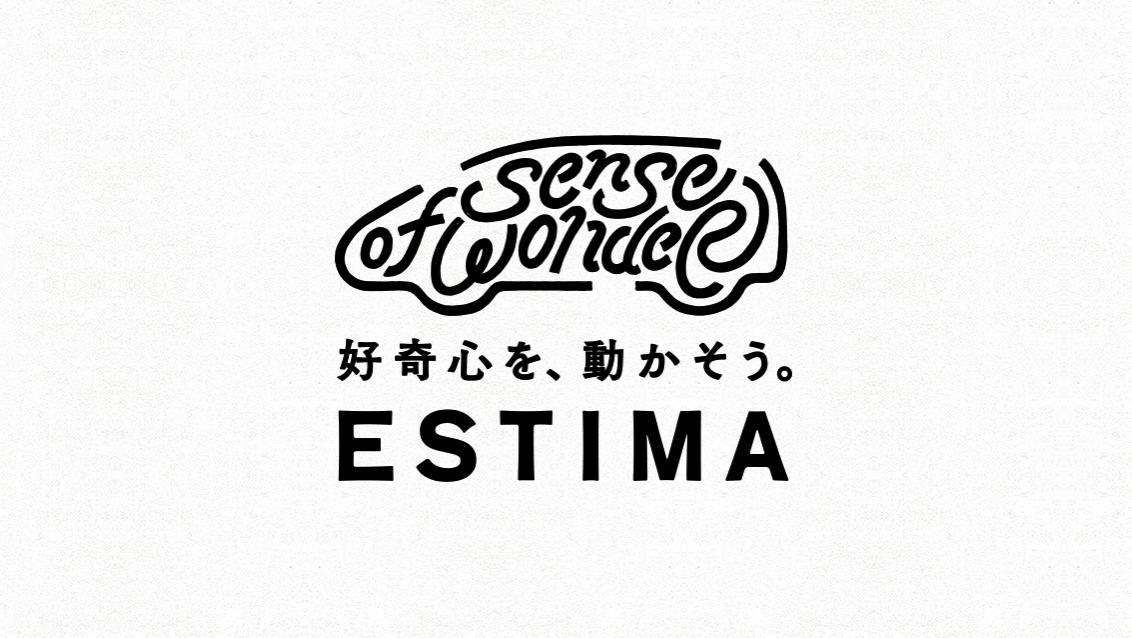 トヨタ おすすめ情報 I キャンペーン一覧_ - http___toyota.jp_information_campaign_sense_of_wonder_.png