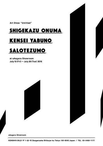 Kensei Yabuno