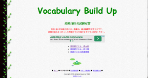 Vocabulary Build Up
