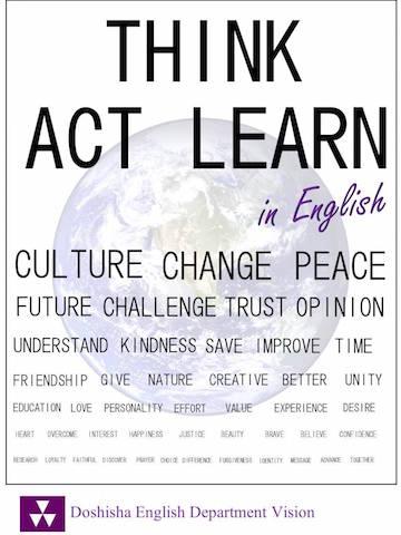 """同志社中学校英語科のテーマ""""Think Act and Learn"""""""