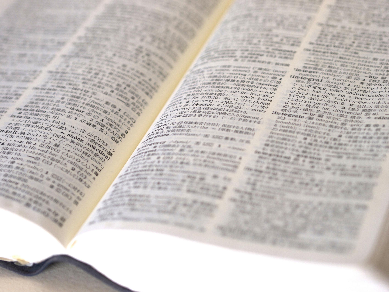 IELTSライティングTask.1のための語彙