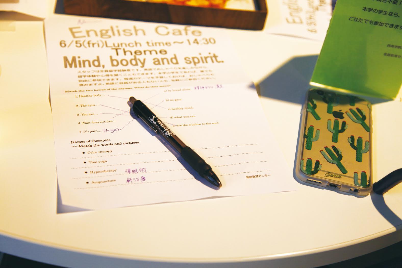 englishcafe