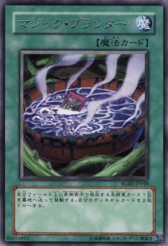 【楽天市場】カード・トランプ(手品・マジック| …
