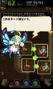 ドラゴンファングp019★