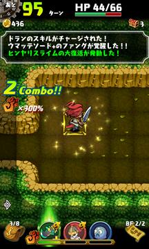 ドラゴンファングp028