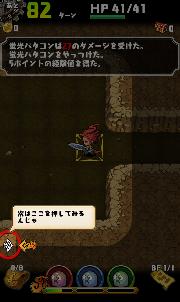 ドラゴンファングp025★