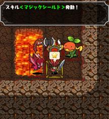 HL別オススメファング002