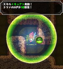 HL別オススメファング004