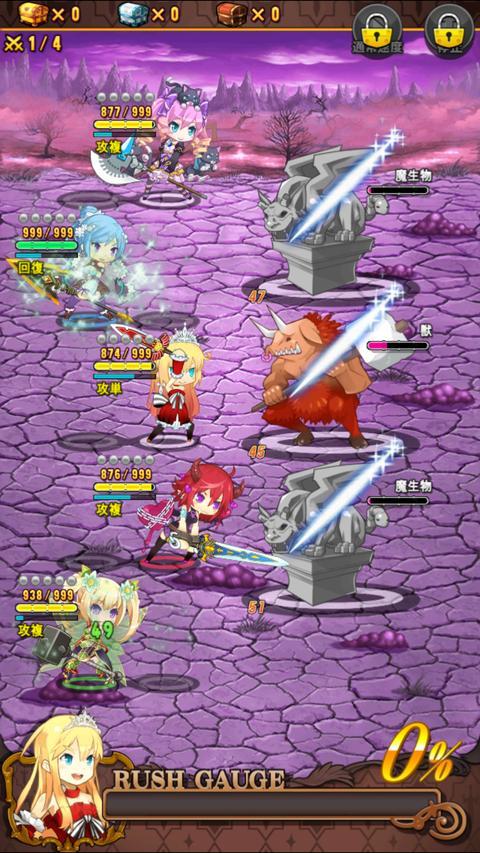 ゲーム内で前衛、後衛が入れ替わっているのがわかる画像
