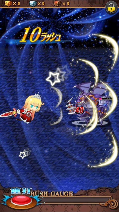 ゲーム内でラッシュスキルを発動している画像