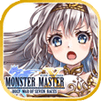 モンスターマスターX