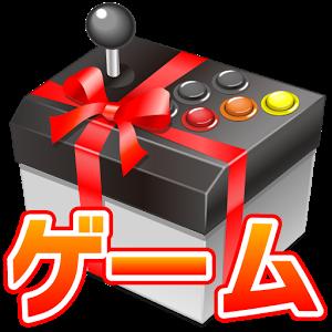 gamegift.jp