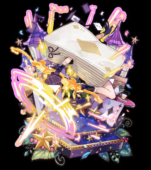 変装の黄金弓ソレル