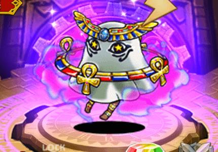 冥府の錐神メジェド+