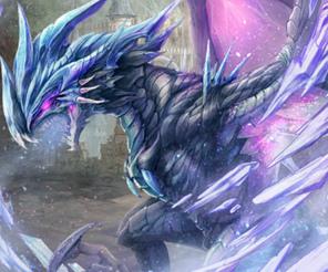 [天翔竜]ゲルレウシス