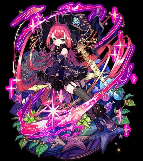 薬草園の魔女アトリトッテ