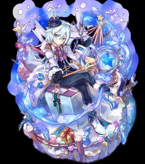 藍夜の愛彩星スタラッテ