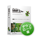 Multimedia Fusion 2 Developer ダウンロード版