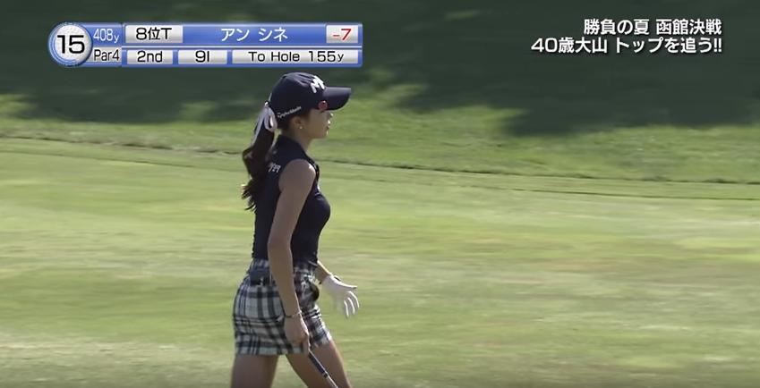 もはやグラビアアイドルがゴルフをプレイしているようですね!
