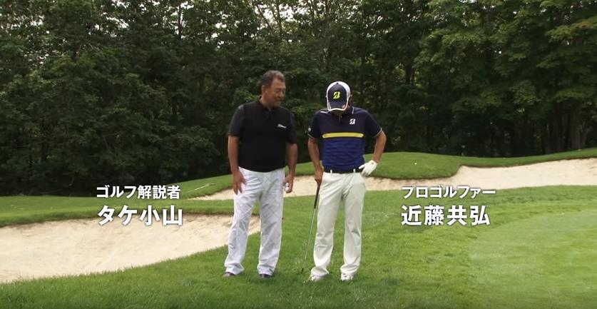 おなじみの先生、タケ小山さんですね!
