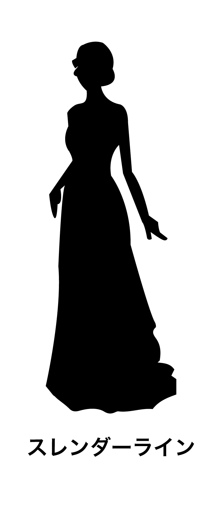 ドレス ベルライン イラスト