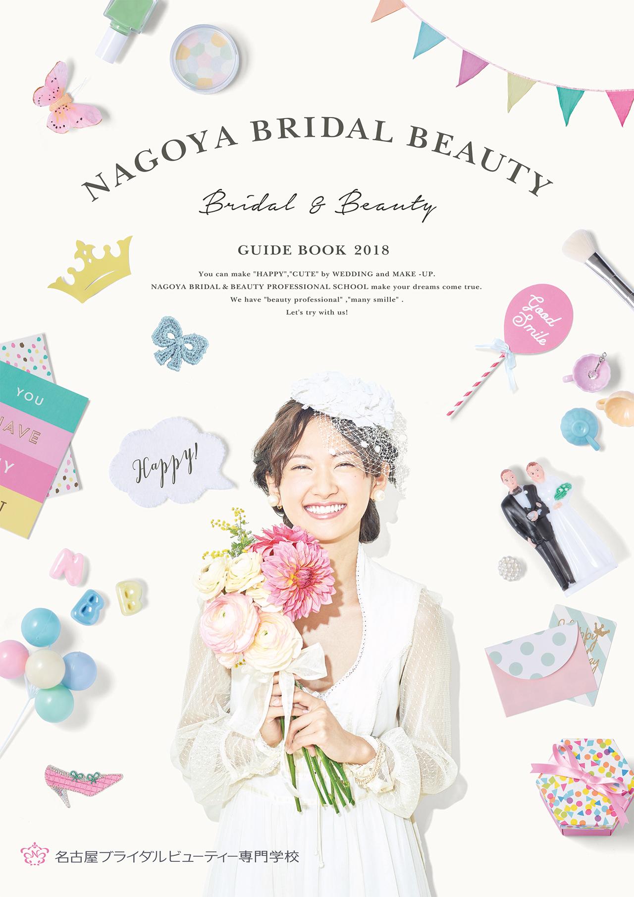 nagoya_awatsu02