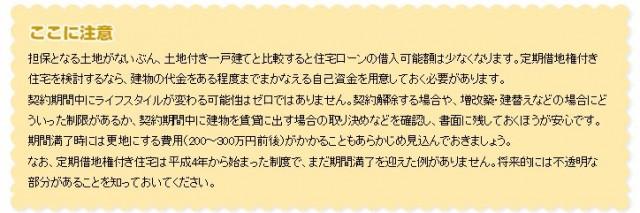 capture_2