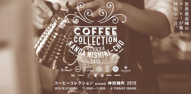 Coffee 635 314