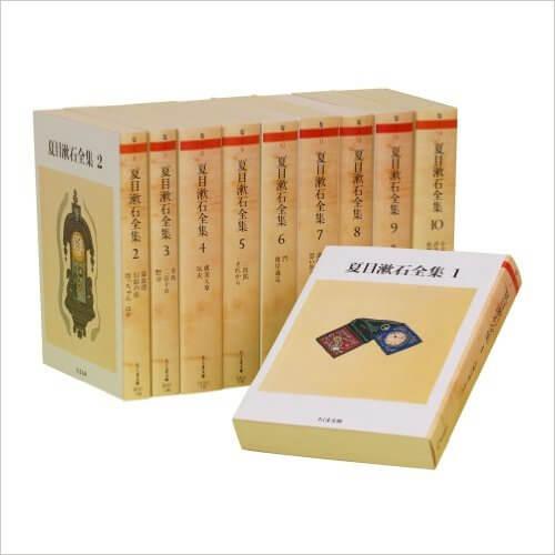 夏目漱石おすすめ作品5選!一流の講義と小説を、あなたの生活に