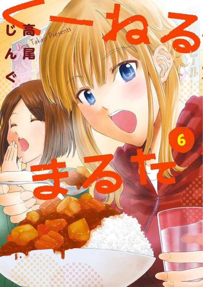 レシピも載っている料理漫画おすすめ5選!
