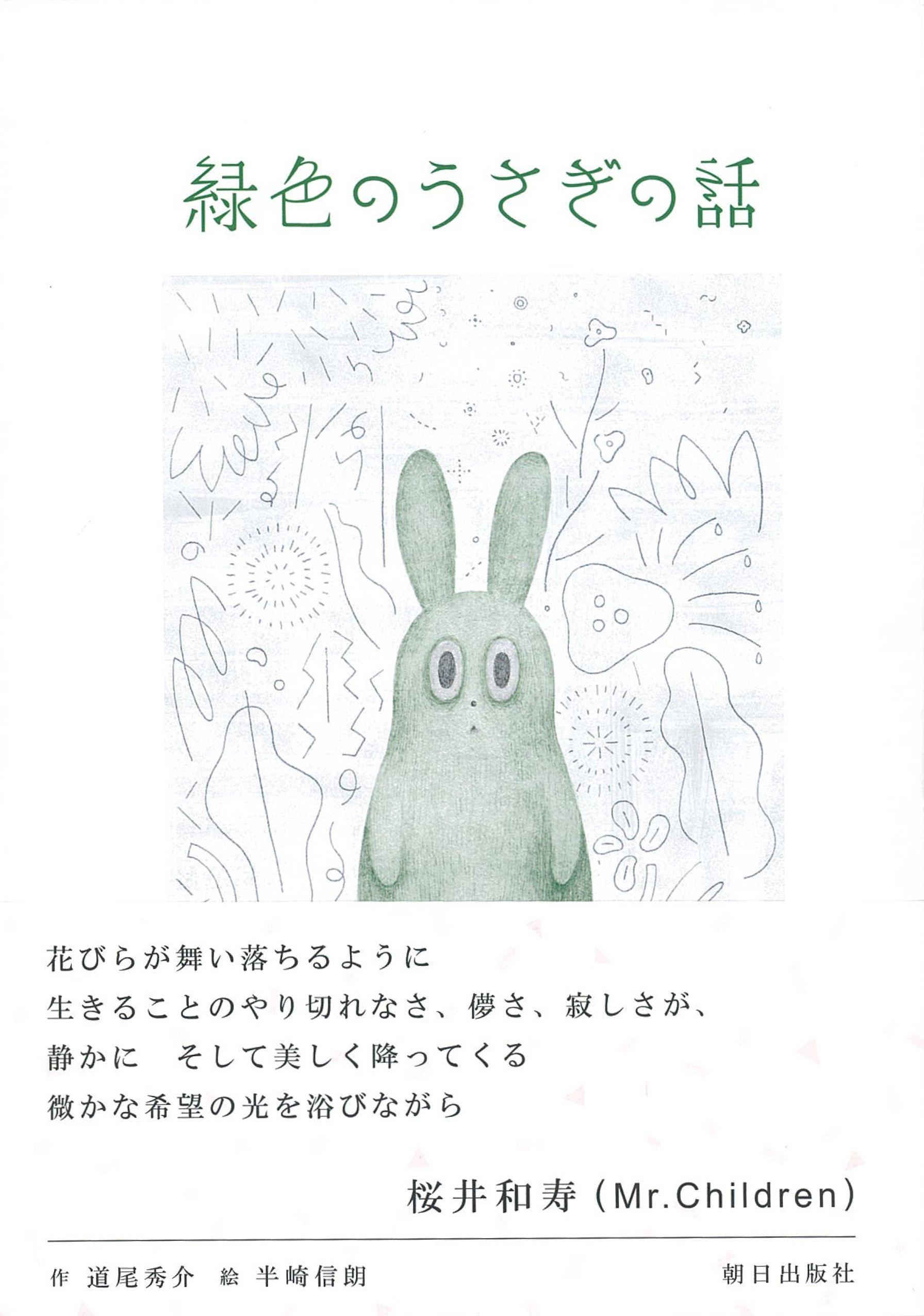 小学生でも泣ける小説5選!感動に、年齢制限はない