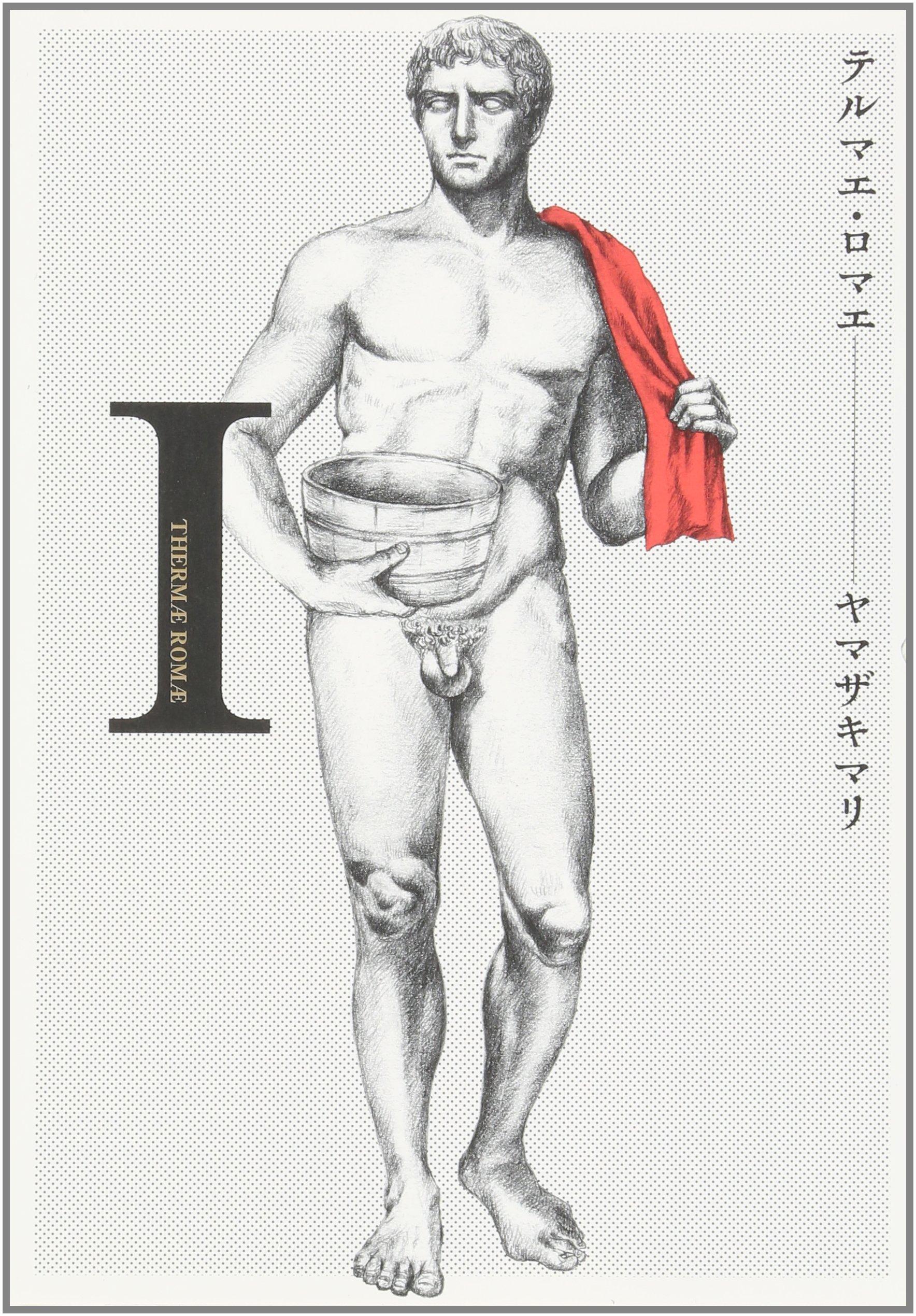 『コミックビーム』の人気作品おすすめランキングベスト5!