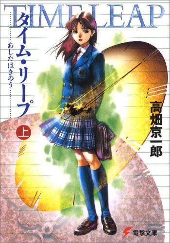 電子書籍がおすすめの電撃文庫絶版ラノベランキングベスト5!