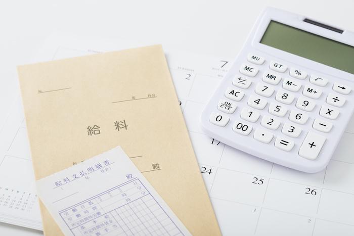 人件費削減で會社の競爭力をアップさせるための5つの具體的な手法