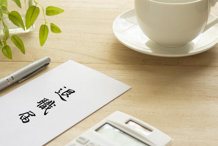 退職証明書への記載項目と発行に関する注意點について解説する